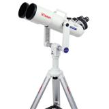 Astronomisches Fernglas HF2-BT126SS-A Set