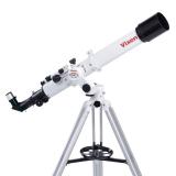 Vixen Mobile Porta A70LF Teleskop-Komplettset