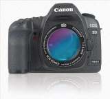Protective CANON DSLR T-Ring UHC-S