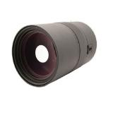 Maksutov Teleobjektiv 1000mm Brennweite