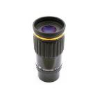 TS Okular Expanse 5mm - 1,25 & 2